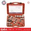 天赋工具 15件套6角公制套筒扳手组 EU-615M