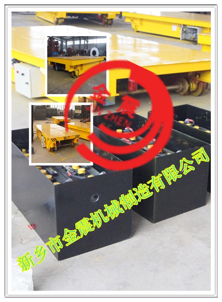 kpx蓄电池电动平板车