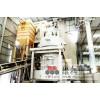 160超压V型磨粉机