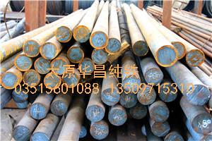 电工纯铁圆钢品牌销售,纯铁圆钢一路畅销,华昌纯铁