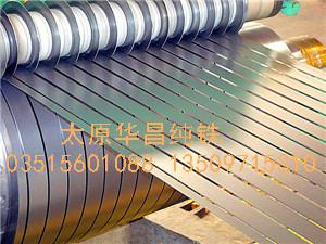 纯铁牌号,纯铁规格,咨询太原华昌纯铁公司