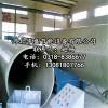亳州供应200玻璃钢管道,DN200玻璃钢管