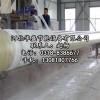 宣城最新供应玻璃钢工艺管道