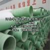 福州工艺管道 玻璃钢管道 工艺管道厂家