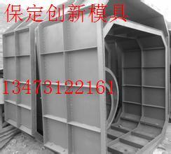 化粪池钢模具定做-保定创新化粪池钢模具厂