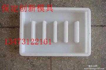塑料沟盖板模具尺寸规格-质优价廉