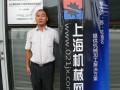 2011年6月29日上海机械网企业家峰会 拓展人脉 共赢未来 (7)