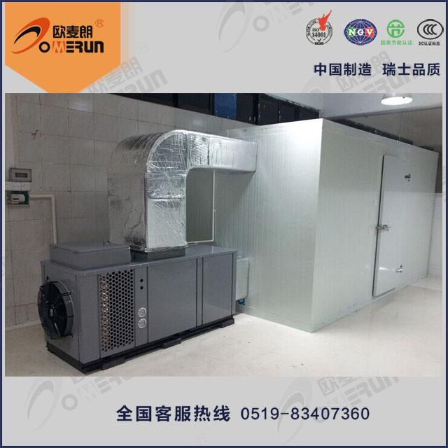 空气能烘干设备 新一代烘干技术 高效+节能